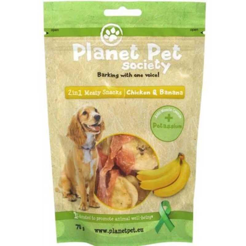 Planet Pet 2 in 1 Meaty Snacks Chicken & Banana - деликатесно лакомство за кучета с пилешко месо и банани 70гр