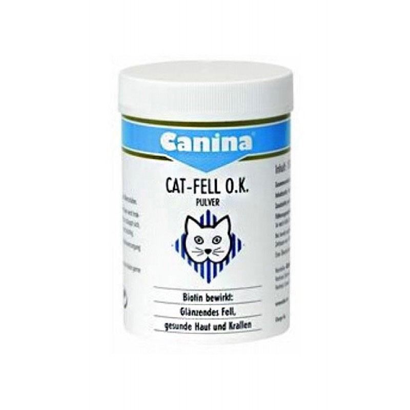 Canina Cat-Fell O.K. Powder - хранителна добавка за котки за лъскава козина, здрава кожа и нокти, и оптимална пигментация 50гр