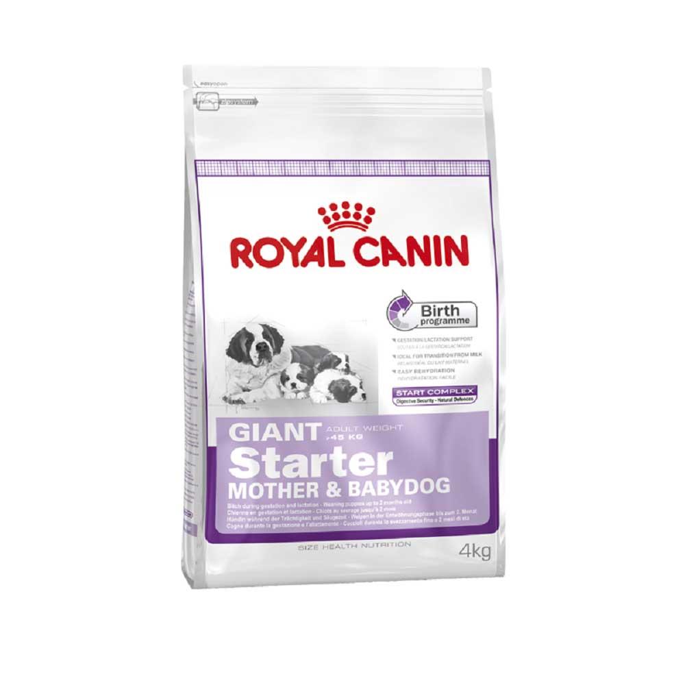 Royal Canin Giant Starter - за кученца от гигантските породи