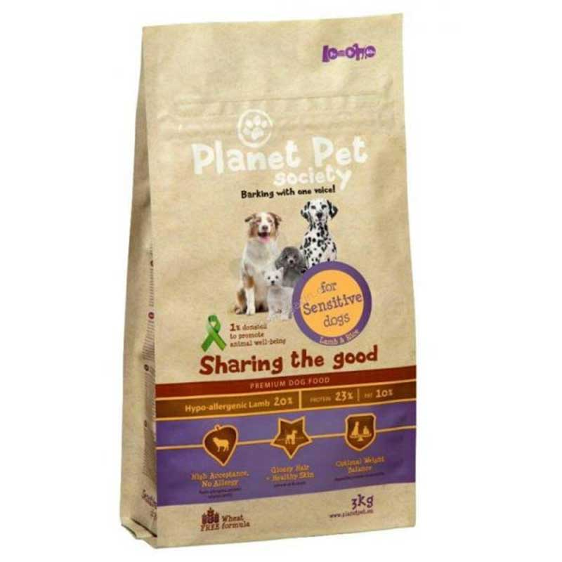 Planet Pet Society Sensitive Dog