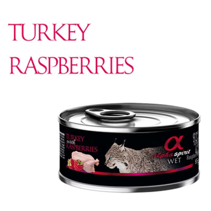 Alpha Spirit Turkey with Raspberries - консерва с пуешко месо и малини 85гр