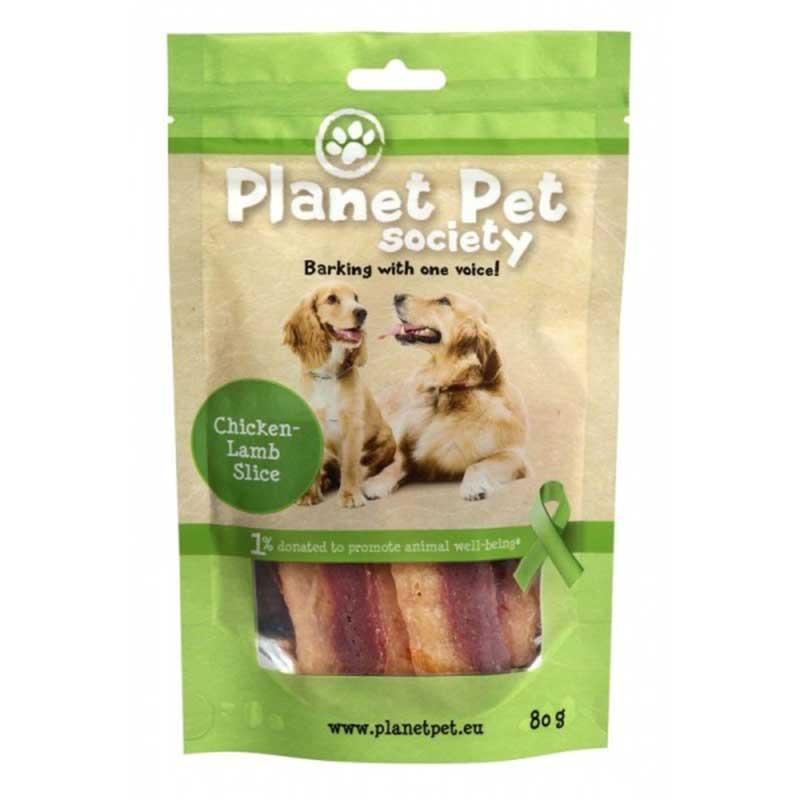 Planet Pet Chicken-Lamb Slices - лакомство за кучета с пилешко и агнешко от прясно месо 80гр