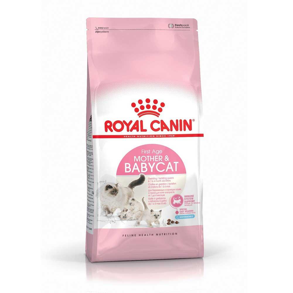 Royal Canin Mother & Babycat - за бреммени, кърмещи котки и котенца от 1 до 4 месеца