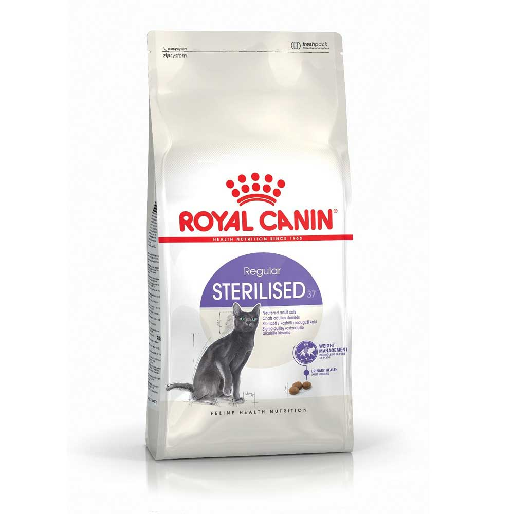 Royal Canin Sterilised 37 - за кострирани котки до 7 години