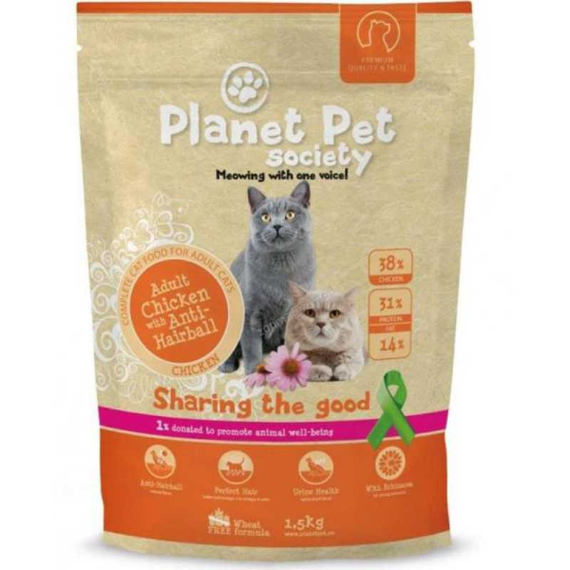 Planet Pet Society Adult Anti Hairball Chicken