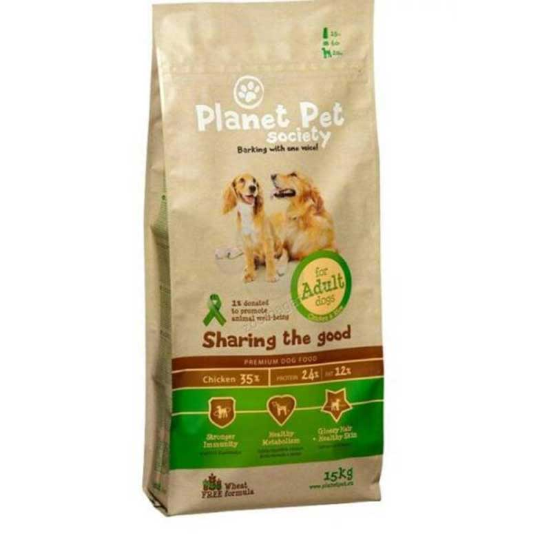 Planet Pet Society Adult