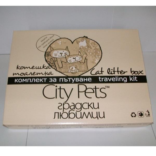 CityPets - котешка тоалетна комплект за пътуване
