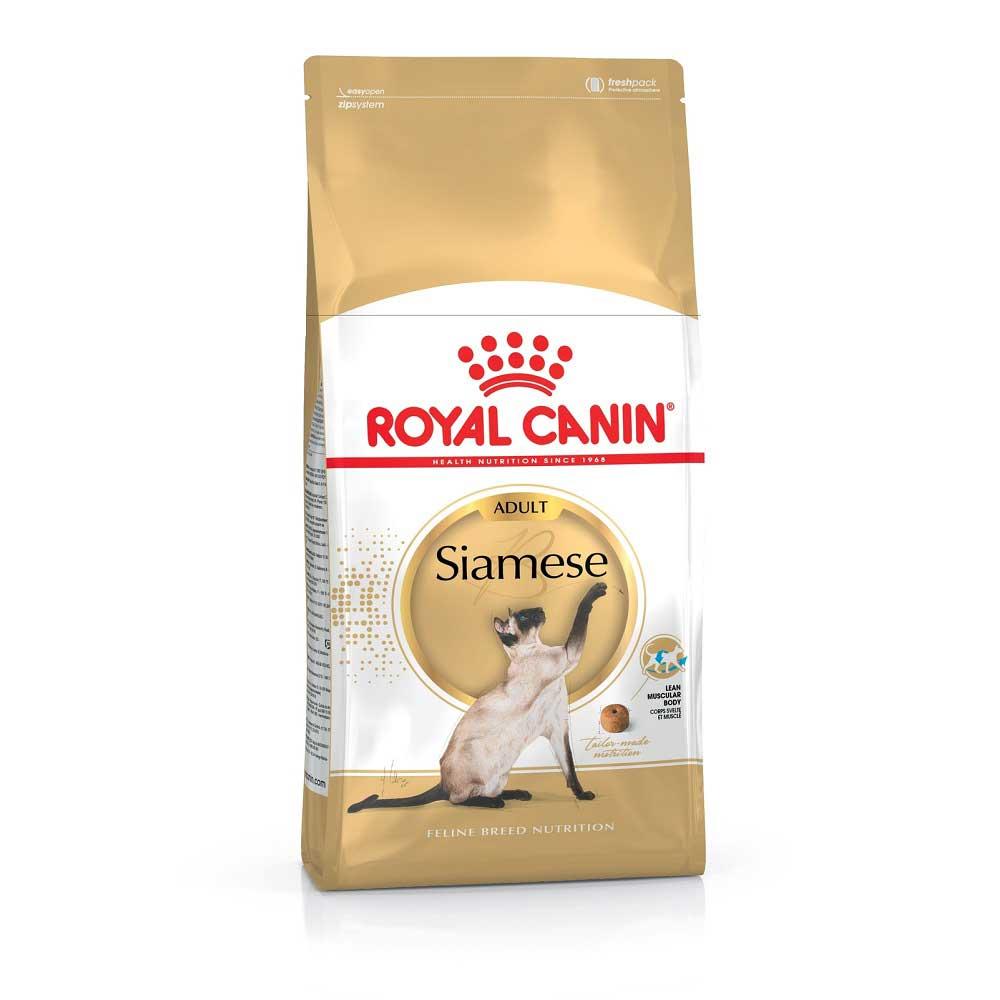 Royal Canin Siamese 38 - за Сиамски котки 10кг