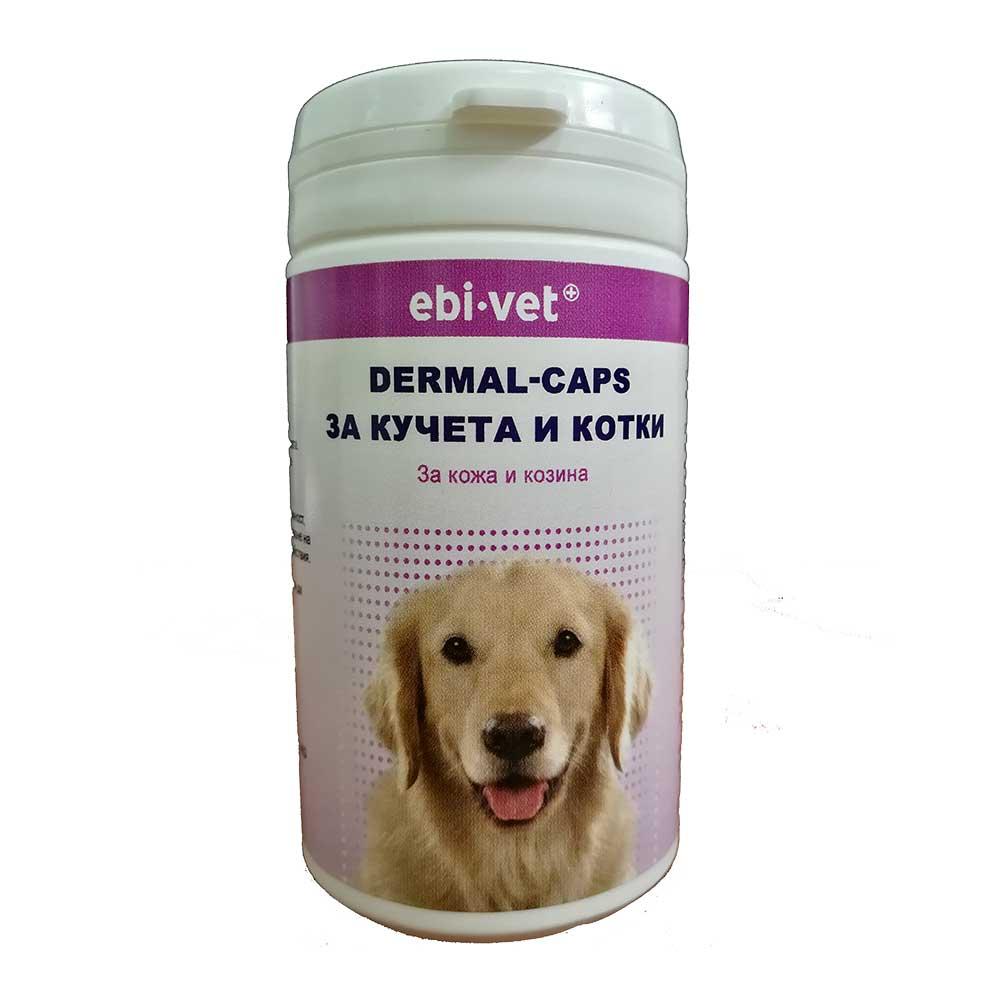Ebi-Vet Dermal Caps - при всички видове кожни заболявания 40гр/100таб