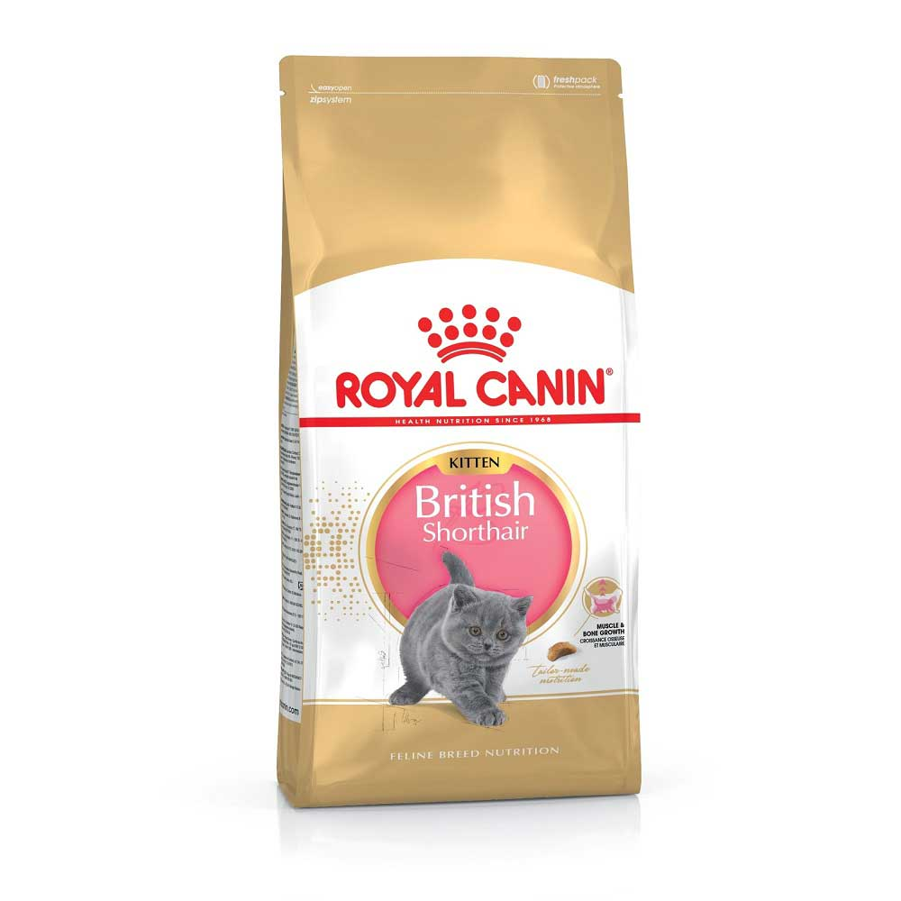 Royal Canin Kitten British Shorthair - за Британски късокосмести котенца