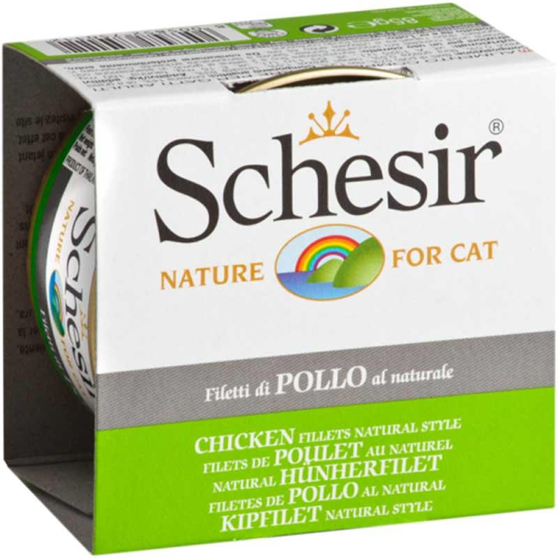 Schesir Nature Natural Fillet Chicken - пилешки филенца в собствен сос 85гр