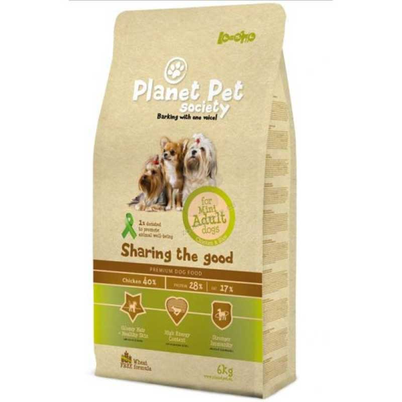 Planet Pet Society Mini Adult