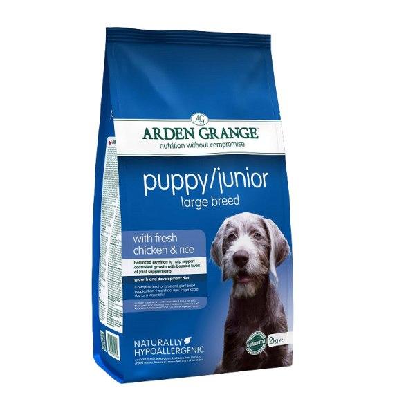 Arden Grange Puppy/Junior Large Breed - с пилешко месо и ориз