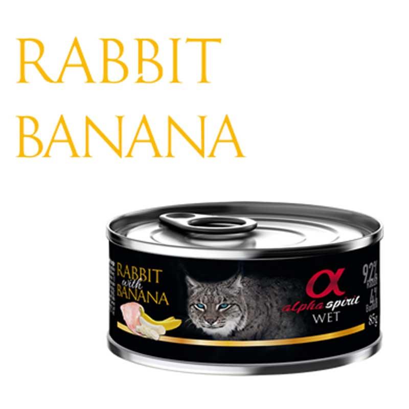 Alpha Spirit Rabbit with Banana - консерва с заешко месо и банан 85гр