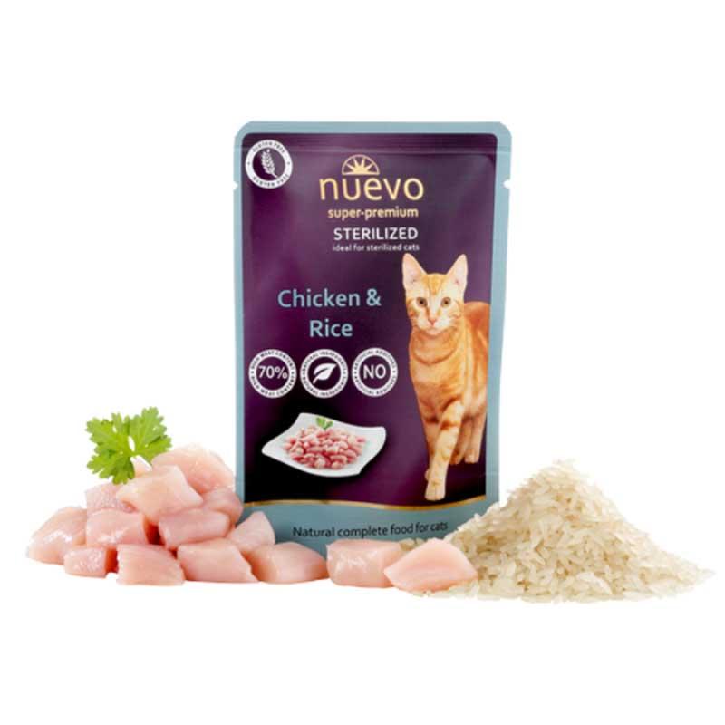 Nuevo Chicken Sterilized - с пилешко месо и ориз, за кастрирани котки 5x85гр
